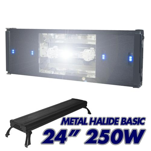 odyssea aquarium lighting metal halide hqi fish light basic
